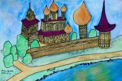 Pskov Kremlin Russia