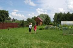 Bely garden