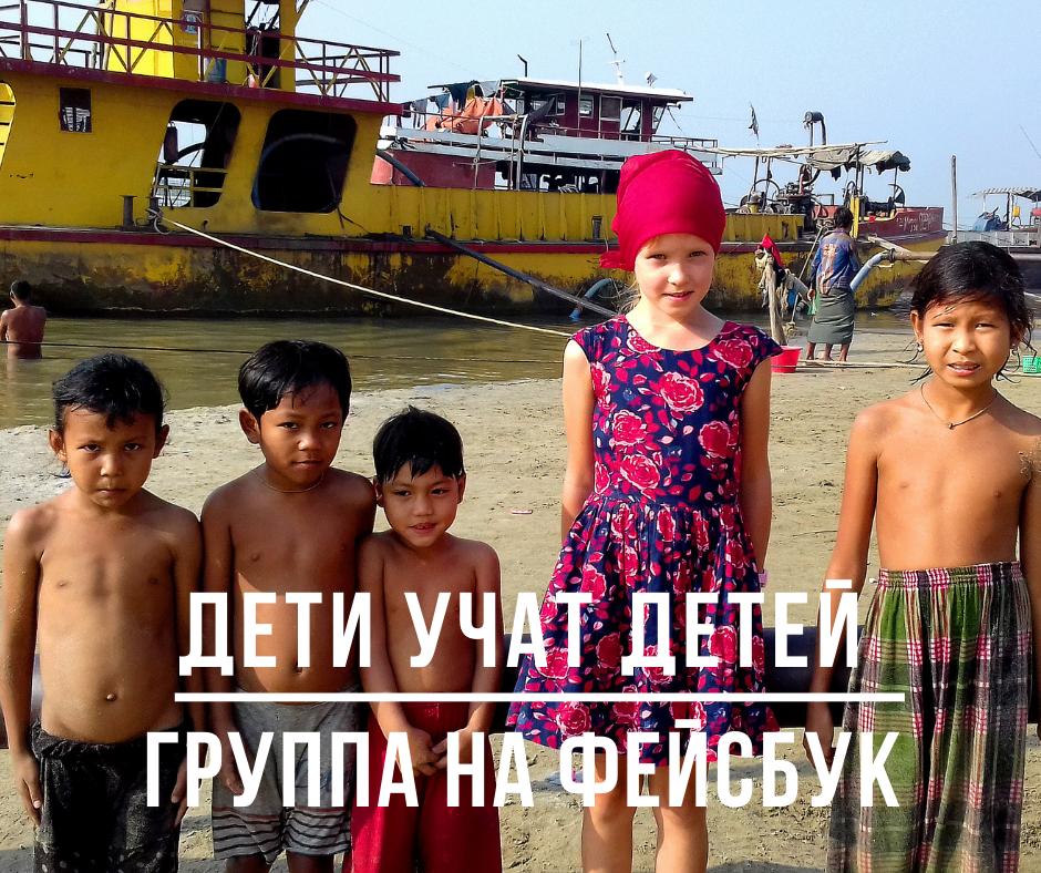 KInder lernen von Kindern Gruppe (2)