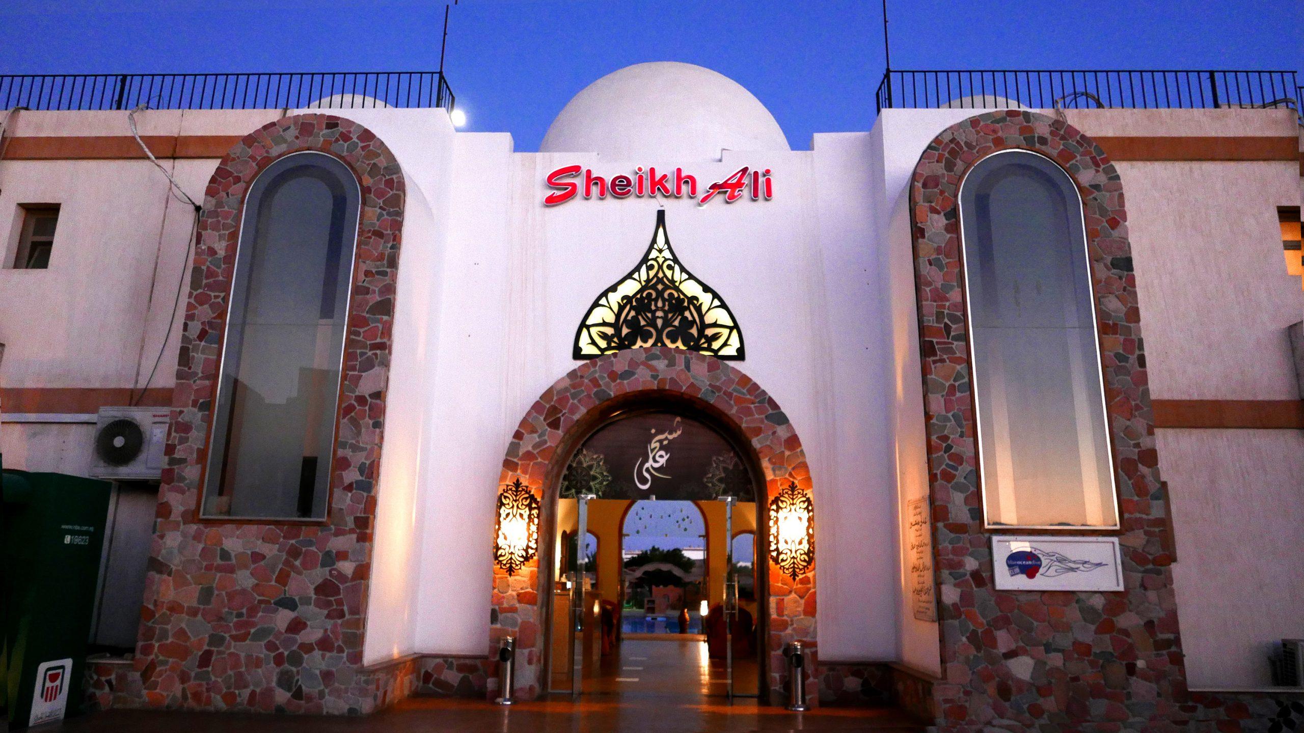 sheikh ali dahab egypt