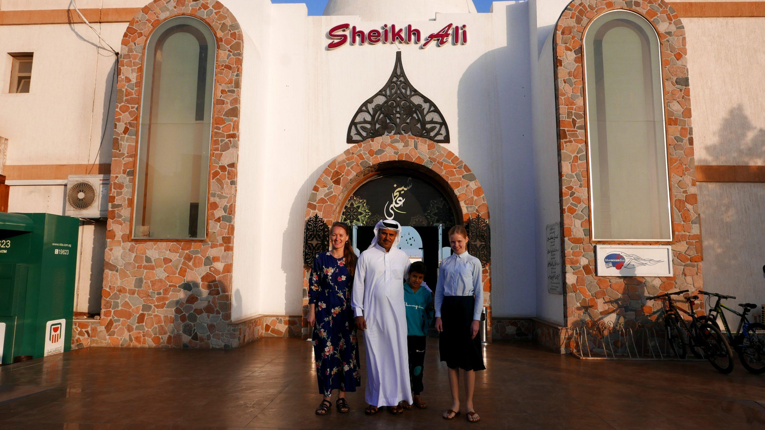 sheikh ali hotel dahab egypt